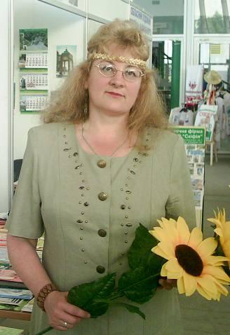 Людмила Валентинівна Ромен